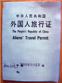 atp_permit.jpg