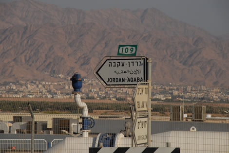 jordan_sign.jpg