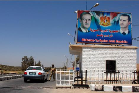 syrian_border.jpg